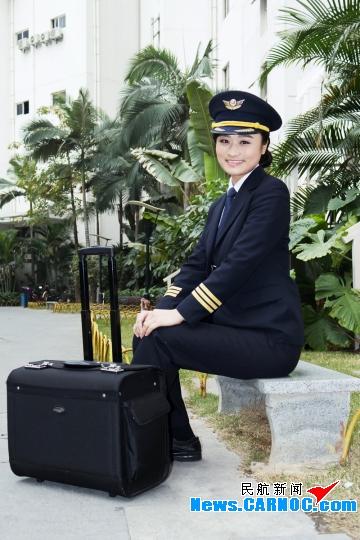 插上翅膀的女孩——厦航女飞行员崔德君侧记