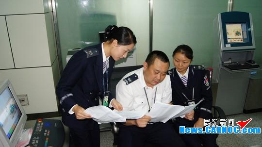 保山機場、麗江機場服務標準化評審工作側記