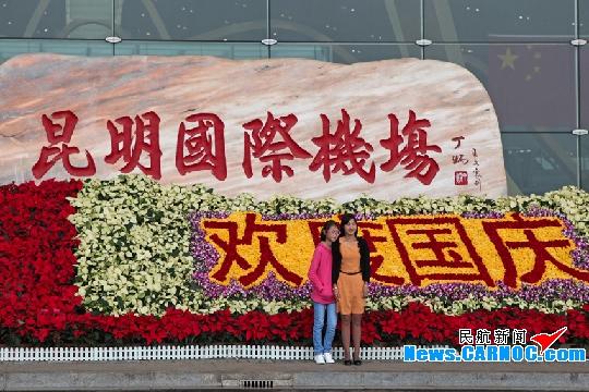 长水机场黄金周首日迎送旅客约为6.7万人次
