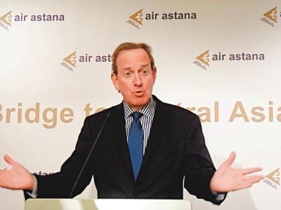 哈萨克斯坦国家航空开通香港至阿拉木图航线