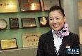 机场问询员朱慧慧:做一名有思想的服务员