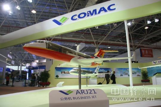 首架ARJ21公務機預計交付時間為明年下半年