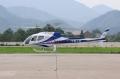 空中小精灵——国产轻型多用途直升机AC311