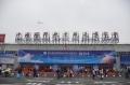 图解第九届中国航展 交通、服务大提升