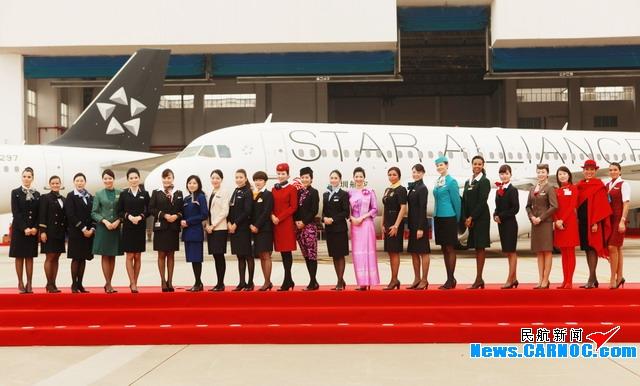 深航加入星空联盟  将全面融入国际航空市场