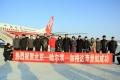 加格达奇—哈尔滨—北京航线12月5日正式开通
