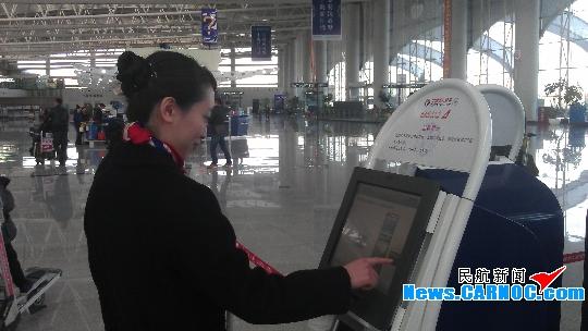 民航资源网2012年12月11日消息:随着经济的发展和人们消费理念的变化,航空运输业的呈现高速发展之态,青岛流亭国际机场(简称青岛机场)不断增加东航航班客流量,也增加了旅客换登机牌的排队等待时间。使用自助值机,旅客可以选择无需在机场值机柜台排队等候服务人员为其打印登机牌、分配座位,取而代之的是旅客可以通过特定的值机凭证自行选择座位、确认信息并最终获得登机牌。   2012年12月4日下午,在东航总部IT部大力支持下,在青岛机场公司、青岛凯亚、上航信、中航信的大力配合下,中国东方航空股份有限公司(Ch