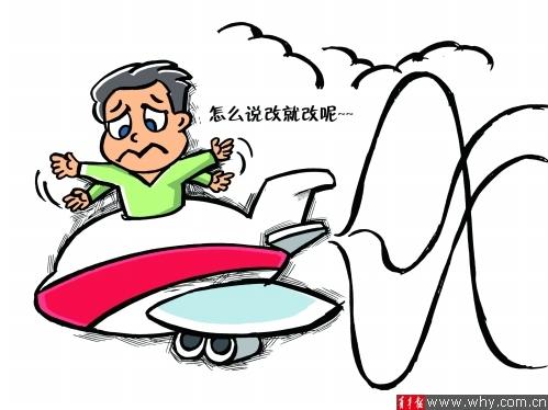 亞航售后被指形同虛設 航線更改不通知顧客