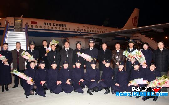 国航股份西南分公司胜利实现2012飞行安全年