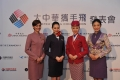 Airline stewardesses attended the press conference in Taipei, southeast China's Taiwan, Jan. 3, 2013. Photo/China Airlines