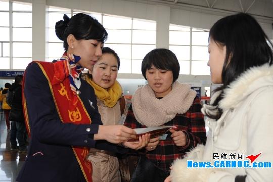 东航甘肃采取多项措施 保春运工作安全有序