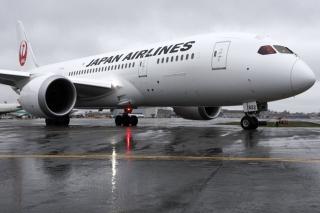 1. JAL - 90.35% on time. AP Photo/Michael Dwyer