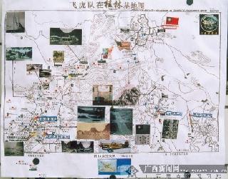 抗戰時期桂林機場設計藍圖現身 飛虎隊曾進駐
