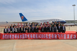 Leaders who participated in the ceremony and China Southern A380 flight crew celebrated the successful test flight of A380 at Kunming Changshui International Airport.