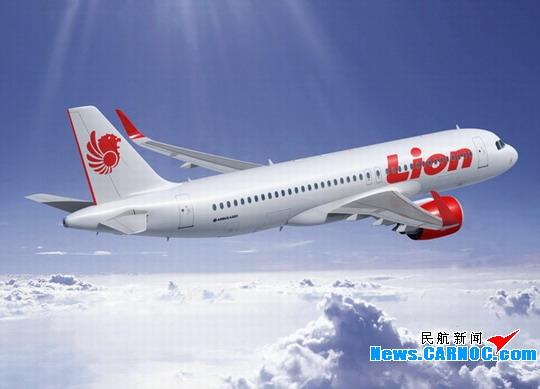 印尼狮航确认订购234架空客A320系列飞机