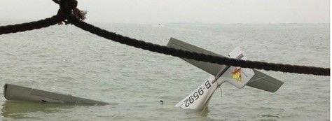 珠海一架小型飞机坠海 3名机组人员全部获救