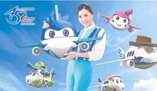 曼谷航空推出卡通版吉祥物 望吸引年轻旅客