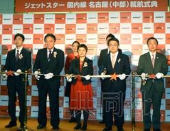 日本两家廉航公司进驻中部国际机场