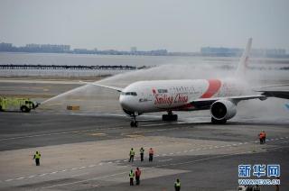 777-300ER飞抵纽约 国航北京-纽约全线升级
