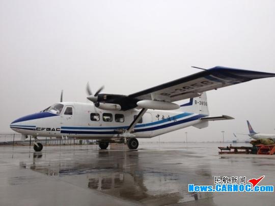 陜西部分地區重度干旱 中飛通航助力解旱情