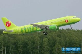 机体涂饰色彩最艳丽的全球20家航空公司