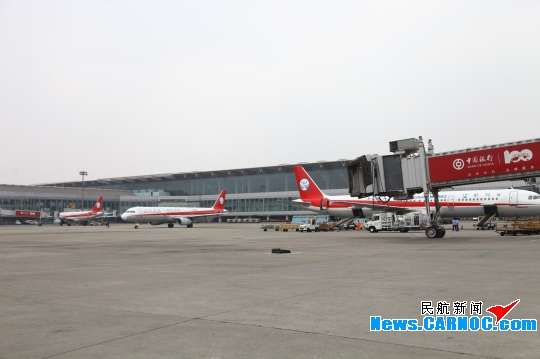 郑州至青岛航班