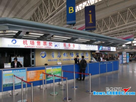 青岛流亭国际机场顺利完成服务台迁址工作