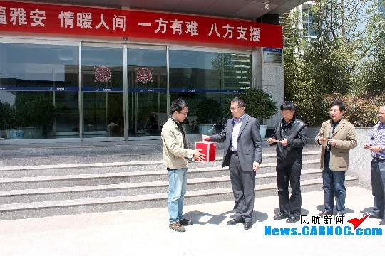 南航郑州航食员工积极开展抗震救灾募捐活动