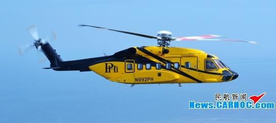 民航资源网2013年5月6日消息:西科斯基飞机公司今天(6日)宣布,S-92直升机的一项全新平台着陆系统已获美国联邦航空局(FAA)认证,该系统将为海上石油运营商提供自动化着陆功能,飞行员在驾驶舱内的操作量将因此降低60%,从而进一步确保在恶劣的天气和飞行条件下的飞行安全。西科斯基飞机公司是联合技术公司旗下的子公司,与美国石油直升机公司(PHI)合作开发了此项新的安全功能。PHI是西科斯基飞机公司的重要客户,在墨西哥湾运营S-92和S-76直升机机队,提供海上作业人员的运送服务。   钻井平台着陆系统