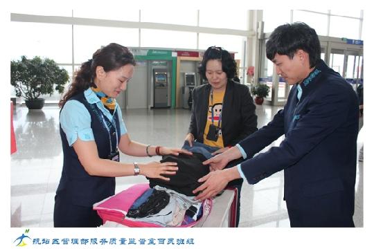 情系雅安 呼和浩特机场百灵班组举办捐赠活动