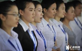 120名女孩角逐跨国航班空乘
