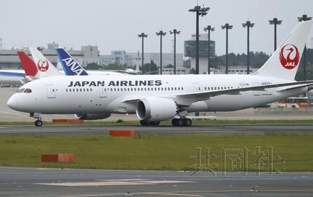 电池起火的日本航空波音787客机返回日本