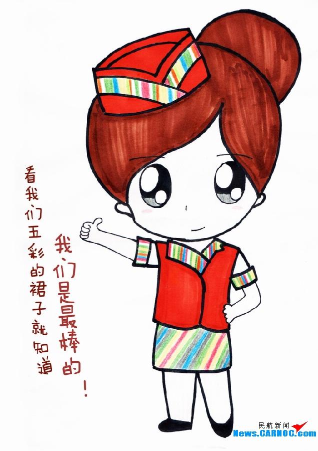 """西藏航空6月正式换新装,""""民族大爱""""展藏式风情.卡通图图片"""