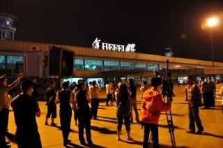 """再见——骆岗。 (摄影:民航资源网网友""""syf96"""")"""