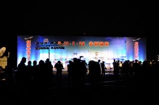 """熄灯,再见——骆岗。 (摄影:民航资源网网友""""syf96"""")"""
