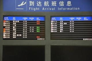 """5月29日,合肥骆岗国际机场,最后一架抵港航班是从广州飞来的HU7243。 (摄影:民航资源网网友""""zhangkaili"""")"""