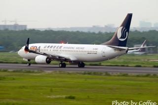 """山东航空B-5650号波音737-800飞机在合肥骆岗机场。 (摄影:民航资源网网友""""心情很咖啡"""")"""