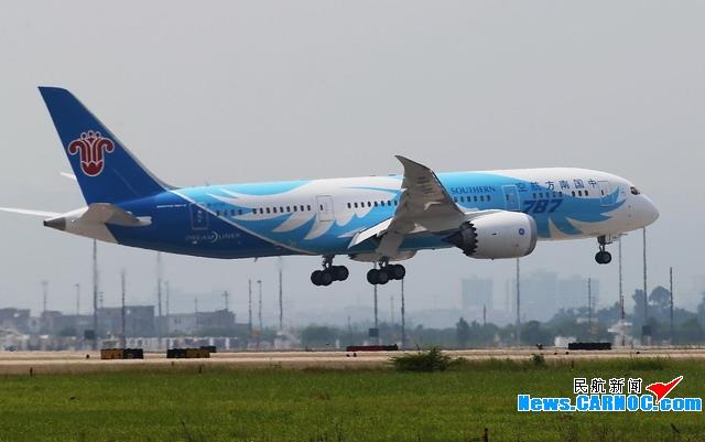 执飞广州—北京航线