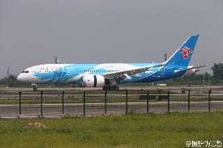 【图集】中国迎首架B787梦想客机