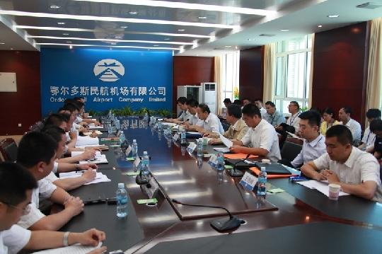 鄂尔多斯机场已通过华北管理局航空安保审计