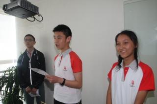 学员梦想训练营心得分享。
