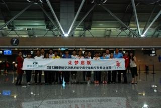 """""""让梦启航""""2013国泰航空及港龙航空青少年航空梦想夏令营郑州站正式启动。"""