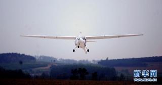 国产电动力双座轻型飞机在沈阳成功首飞