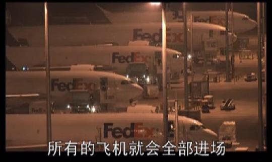 视频:体验FedEx亚太区转运中心运营模式