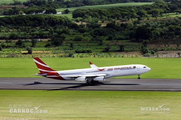 毛里求斯航空拓展中国市场 开通北京直飞航线