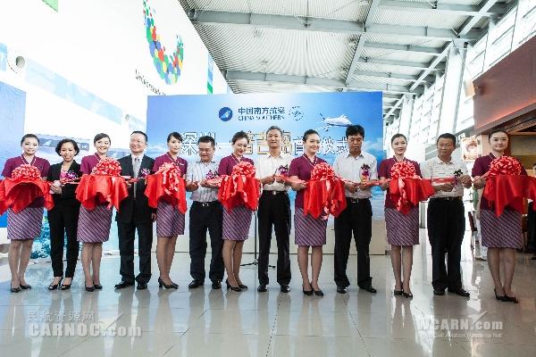 深圳再添新航线 南航开通深圳—普吉岛航班