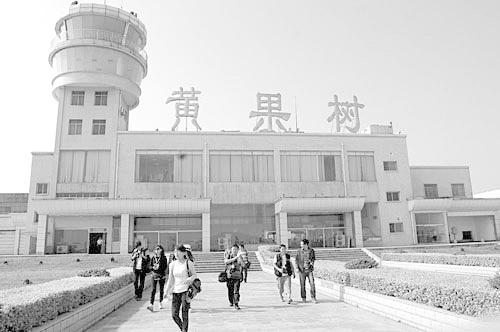贵州黄果树机场至上海航线将于下半年开通