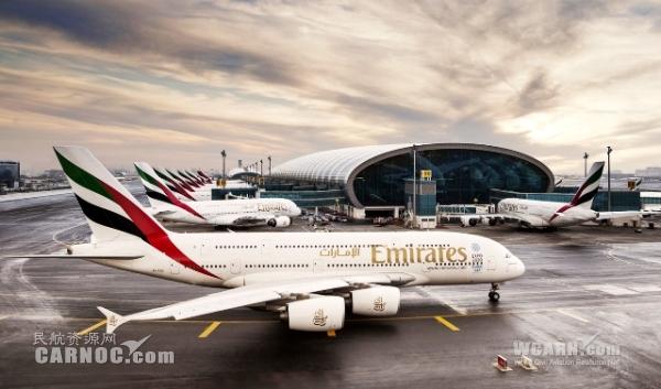 阿联酋航空:28年盈利的生意经