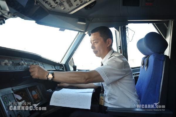 东航北京资深机长马春军:从小就有一个飞行梦