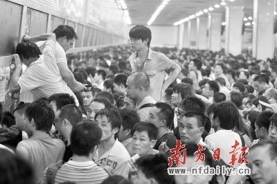 泥石流逼停京广线 广东地区18日不售北上车票